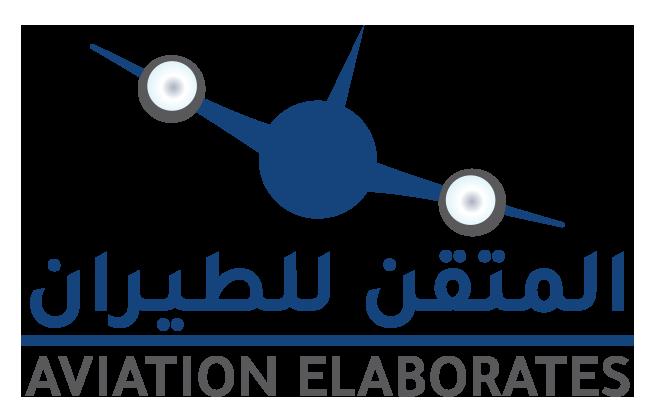 Aviationelaborates